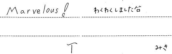 O様 (Pt Vラインの結婚指輪)