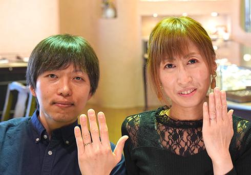 T&Y様 (Pt/YG 2つの素材のウェーブ結婚指輪)